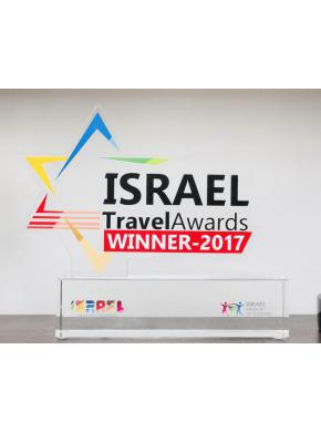 АВИА ЦЕНТР. Israel Travel Awards