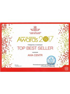 АВИА Центр: TOP BEST SELLER Royal Air Maroc Awards 2017